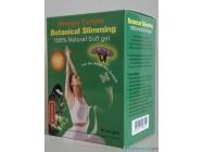 Meizitang А1-Botanical Slimming Soft gel