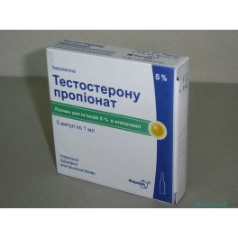 Тестостерон пропионат (Фармак) 5х50mg