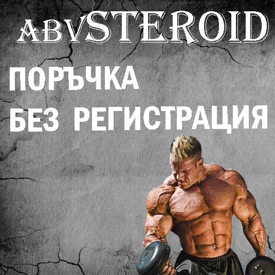 качествена химия,качествени стероди